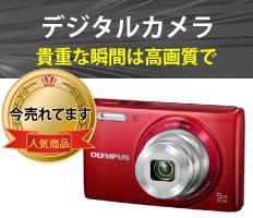 【小型カメラ】デジタルカメラ デジカメ