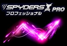 【スパイダーズX】【小型カメラ】